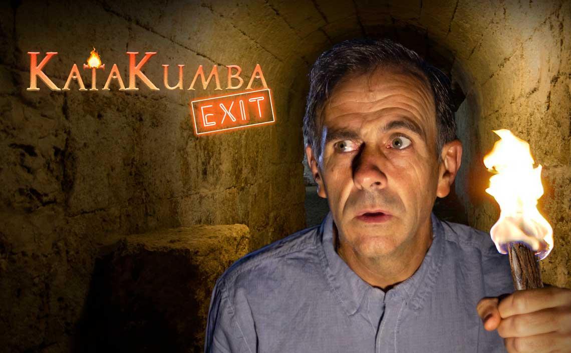 Katakumba exit